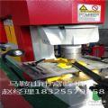槽钢角钢用联合冲剪机Q35Y-20冲孔机价格