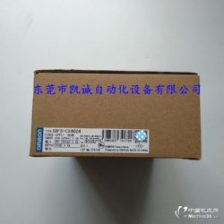 S8JX-G05024 S8JX-G05024C欧姆龙