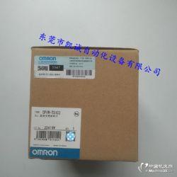 CP1W-TS101 CP1W-TS102欧姆龙可编程控制器