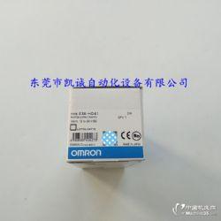 E3X-HD6欧姆龙OMRON光电传感器