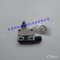 D4E-1B00N D4E-1B10N行程开关欧姆龙正品
