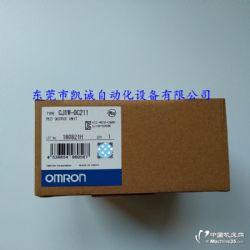 CJ1W-OC211 CJ1W-OD201欧姆龙模块