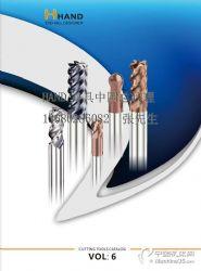 铝机板加工专用刀具