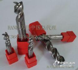 供应高效能铝用刀具