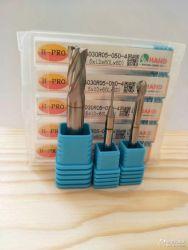 供应碳纤维刀具