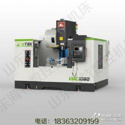 VMC1060五轴加工中心