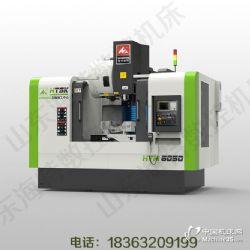 HLC2516龍加工中心三菱M80系統,山東海特機床廠家