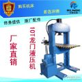 10吨龙门液压机价格