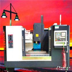 供应机械手刀库vmc850加工中心 850加工中心机床 凯恩