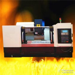 实体厂家制造加工中心 vmc1160加工中心 大型立式加工中