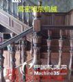 高质量高性能高稳定的木工数控车床厂家价格