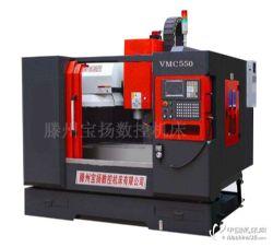 供应VMC550加工中心