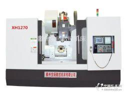 供应 XH1270数控加工中心