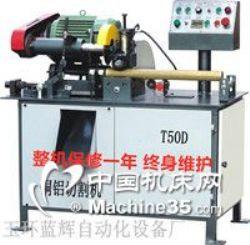 铜棒自动下料机 铝棒切割机 金属棒料下料机厂家T50D