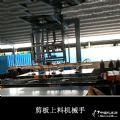 全自动上下料机械手助于搬运板材经济适用