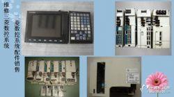 三菱伺服驱动器MDSBSPA220维修及销售