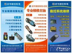三菱数控驱动器MR-S12-100B-E01维修及销售