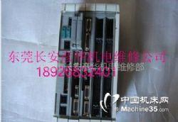 三菱PCB线路板FCAM3MC433 MC323 PD19A