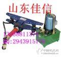 山东佳信电动弯管机,电动液压弯管机价格