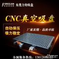 厂家200X400CNC真空吸盘保压稳定非导磁加工利器