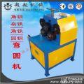 【超越】电动角铁卷圆机 一年质保 厂家直销 小型角铁卷圆机