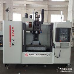供应立式加工中心机床,专业VMC750数控加工中心〗厂家