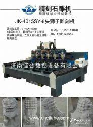 四轴六头圆柱雕刻机JK-4015S-6