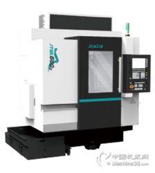 JTGK-600i高速数控雕铣机
