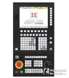 JT-803数控系统