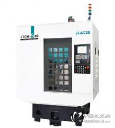 JTHB-400i高速数控雕铣机