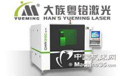 CMA1310C-G-A碳钢激光切割机报价