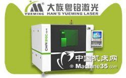 CMA1310C-G-A 3000w光纖激光切割機
