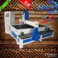 厂家直销1325木工雕刻机报价 小型数控雕刻机 三维立体