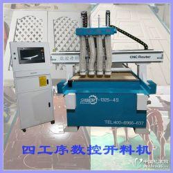 板式家具生产线设备/数控开料机/橱柜自动下料机
