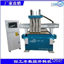 四工序数控开料机/板式家具生产线设备/橱柜自动下料设备
