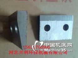 兴利供应钢制打孔斜垫铁规格齐全非标可定做