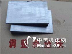 供应斜铁斜垫铁调整斜铁规格型号齐全非标可定做