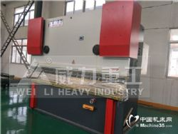 出售WC67Y100吨液压折弯机 厂家现货直销价格低