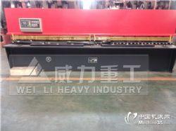 WC67Y125吨液压折弯机厂家 折弯机畅销国内外用户口碑好价格