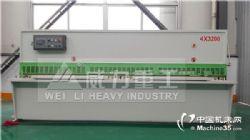 QC12Y-25X2500液压摆式剪板机价格优惠价格