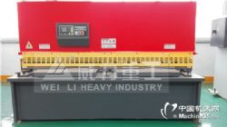小型液压闸式剪板机生产厂家,6X2500液压闸式剪板机定制价格