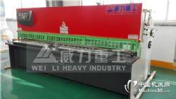 济南20X25000液压闸式剪板机商,威力重工优质品牌价格
