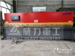 威力25X25000系列液压闸式剪板机,高品质剪板机出口海外价格