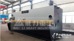 QC11Y-30x2500液压闸式剪板机故障维修联系生产厂家价格