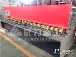 液压闸式剪板机型号齐全的生产厂家,威力剪板机质优价廉价格