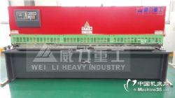 6X5000液压闸式剪板机厂家直销,价格实惠工艺
