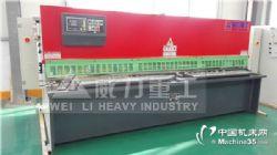 批量QC12Y-6X6000液压摆式剪板机,量大从优价格