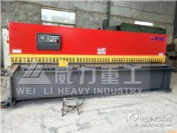 QC11Y-6X3200液压闸式剪板机生产,故障维修咨询厂家价格