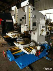 B5050插床 机床操作安全 生产水品专业