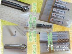 BT30FMB22-60台圣精密刀具/台圣面铣刀柄